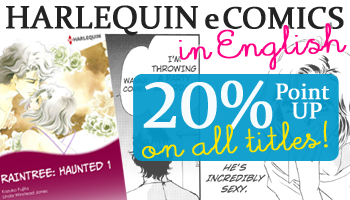 20% Point Up Campaign on all Harlequin eComics in English Version! [This offer is over.]