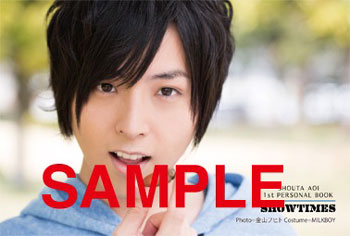 CDJapan Exclusive Bonus: Aoi Shota Original Photo