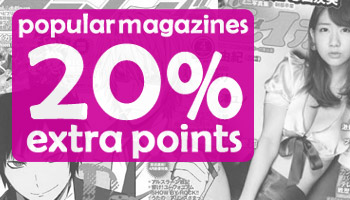 Earn 20% Points Offer on Popular Magazines! *This offer is over