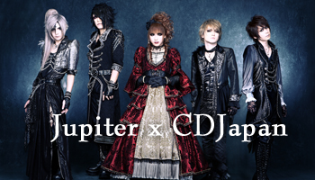 Jupiter x CDJapan Exclusive eBooks Distribution Started!