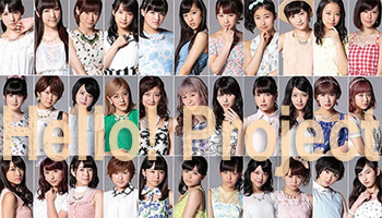 Limited DVD Magazines from Hello! Project Groups Listed!