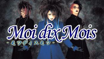 Moi dix Mois Interview 2006