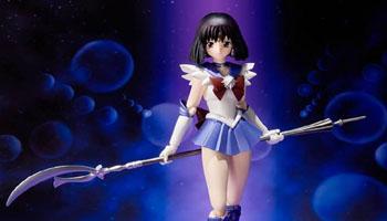 Sailor Saturn figuarts listed!
