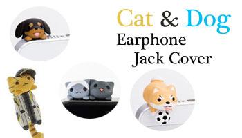 Cat & Dog - Shaped Earphone Jack Cover!