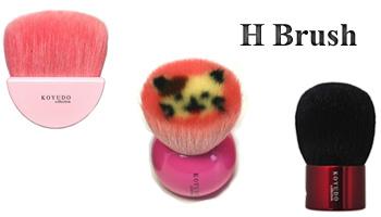 Koyudo H Brush Series