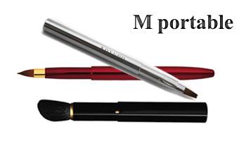 Koyudo M Portable Series