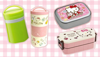 Lunch Boxes Reviews