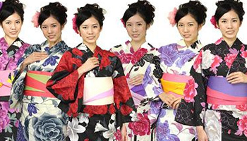 Kouya - Inexpensive Traditional Japanese Clothes