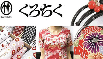 Kurochiku- A wide variety of items in Japanese traditional patterns, cultivated in Kyoto