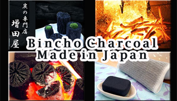 Masudaya - Bincho Charcoal Products Made in Japan