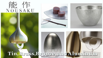 NOUSAKU - Tin items with a Superbly Unique Texture