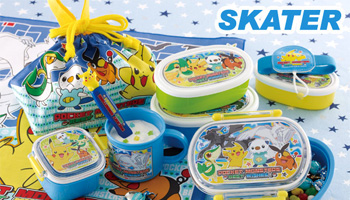 Skater -  Various bento boxes which are not only cute but also highly functional