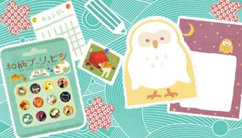 Kurochiku Japanese Pattern Office Products!