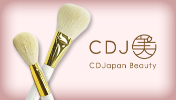 CDJapan Original Kumano Makeup Brush Debut