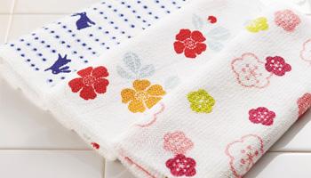 Japanese Bath Wash Towels Added!