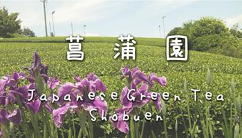 Shoubuen