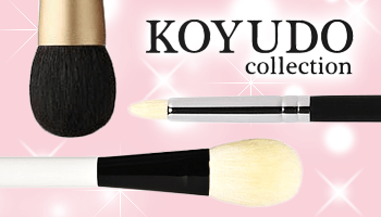 Koyudo -Kumano Makeup Brush