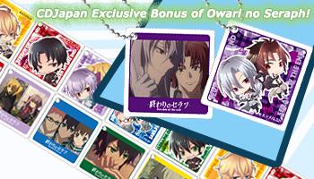 "Exclusive CDJapan keyholder of ""Owari no Seraph"" series!"
