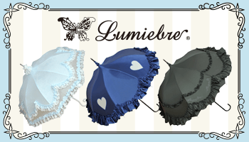Gothic & Sweet Lolita Parasols & Umbrellas in 2017
