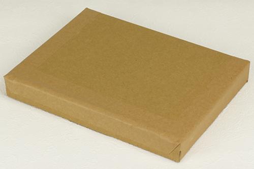 smallbox