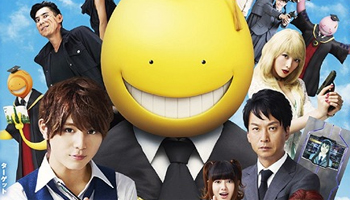 """Assassination Classroom"" out on SEP 25"