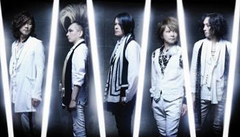 "BUCK-TICK Live at Budokan ""TOUR Atom Miraiha No.9."" on BD/DVD"