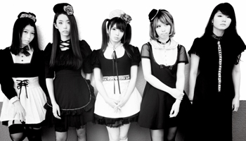 "BAND-MAID to Release ""New Beginning"" on November 4"