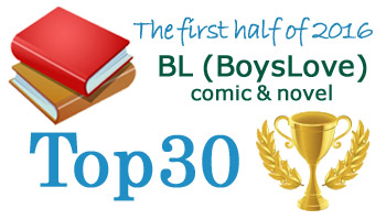 Earn 5% Points On Best Selling BoysLove Comic and Novels! *The offer is over.
