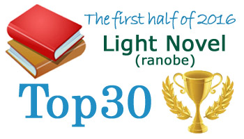 Earn 5% Points On Best Selling Light Novels! *The offer is over.