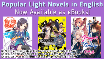 CDJapan : [eBooks] Popular Light Novels in English Now Available