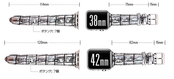 CDJapan : 7 different colors Apple Watch Band