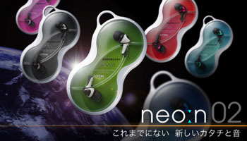 Earphones Perfect for Listening to Anison (Anime Songs)