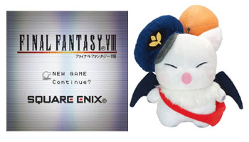 FINAL FANTASY Limited Items