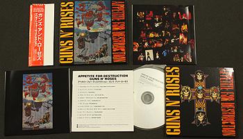 Details Revealed! Guns N' Roses 6 Mini LP SHM-CD Reissues [Encore Pressing]