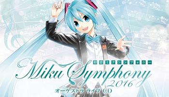 """""""Hatsune Miku Symphony"""" CD out NOV 9!"""