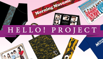 [Updated] Hello Project Official Collectibles Exclusively Available at CDJapan!
