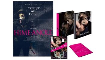 """Himeanole"" Live-action Film out on NOV 2!"