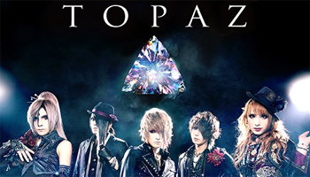"Jupiter ""Topaz"" Exclusive Bonus Offer"