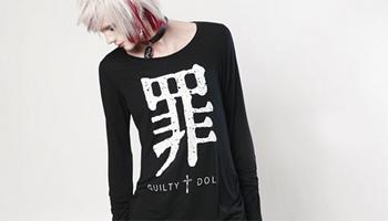 Kanji (Chinese Character) Parka, T-shirt, & More!