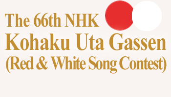 All Participants At Kohaku Uta Gassen Revealed!