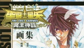 "*Campaign over* ""Saint Seiya Lost Canvas"" autograph campaign!!!"