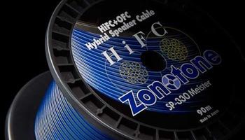 ZONOTONE Meister Series