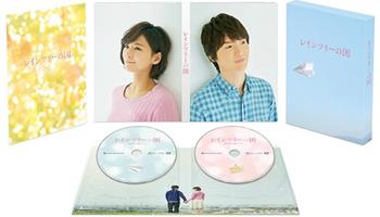 """The Land of Rain Trees"" starring Yuta Tamamori out MAY 25"