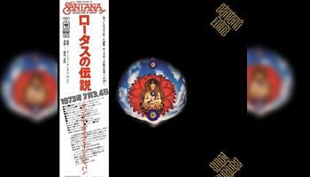 "Santana ""Lotus"" Japan Exclusive Ultimate Edition in Limited Quantity"