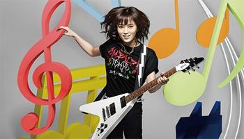 "Sayaka Yamamoto 1st Solo Album ""Rainbow"""