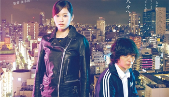 """Kabukicho Love Hotel (Movie)"" out on SEP 3!"