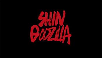"""""""Godzilla Resurgence"""" DVD/BD out MAR 22nd!"""