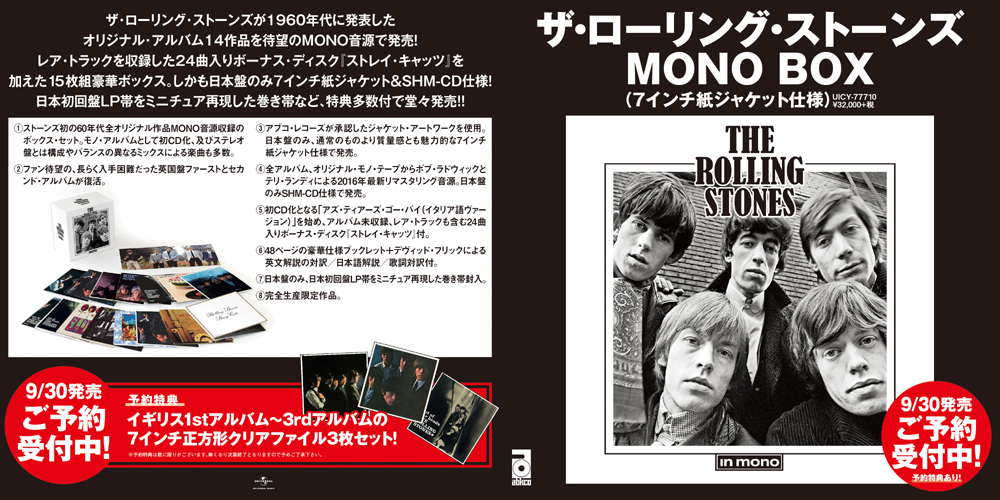 Cdjapan Details Revealed The Rolling Stones Ultimate
