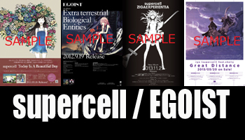 [Offer is Over] supercell / EGOIST Poster Giveaway!