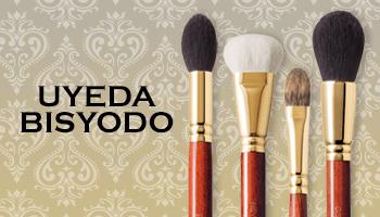 UYEDA BISYODO Makeup Brush is Coming!